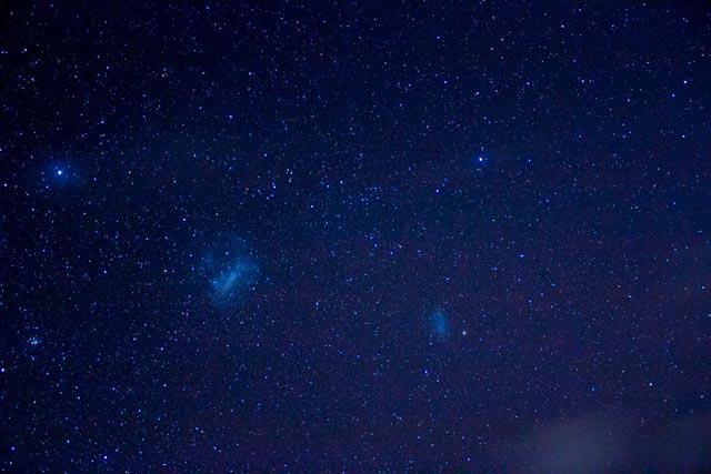 Macellan Gökadaları