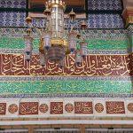 Mescidi Nebevide Bulunan Osmanlı Döneminde yapılan iç tezyinat