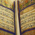 Kuran Sergisinden El yazması bir Kuran-ı Kerim